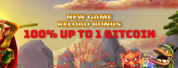 NEW GAME SPECIAL BONUS